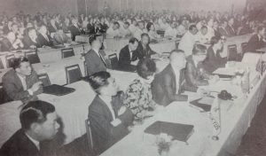 1966 CACCI First Plenary session