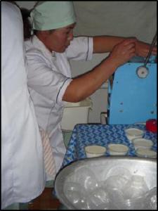 Foundation B Mongolia
