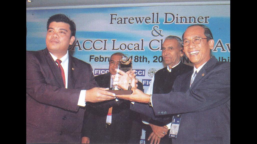 2005 Chamber award Davao