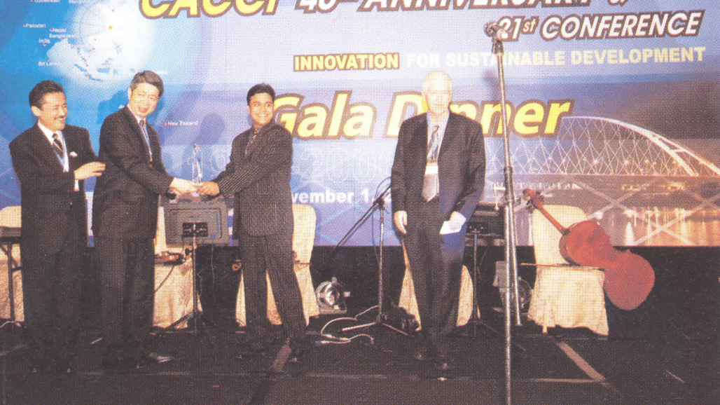2006 Rubel award 1st Young Entrepreneur award