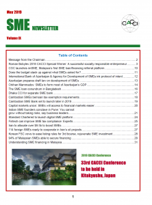 2019 0528 SME newsletter